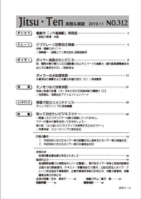 http://www.bcsa.or.jp/kouhou/3f47ff3ecb9e6b3abf10c7629c077484d641388c.jpg